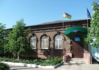 Дружківка. Привокзальна вул. Будівля 1875 р.