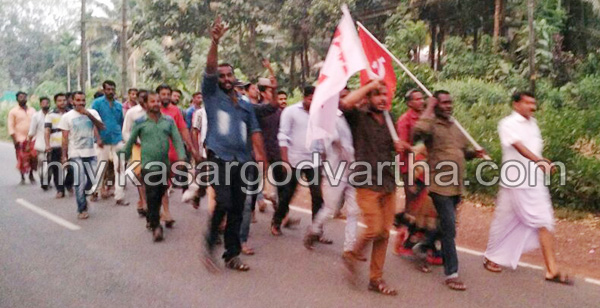 News, Kerala, DYFI, Flag, Protest, March, Police, DYFI Protest march conducted