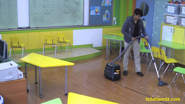 Cleaning Classroom