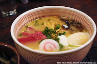 Mu Ramen: Oxtail and Bone Marrow Based Soup, Corned Beef at Mu Ramen