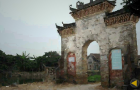 SIFE - Qiangang Village walkthrough