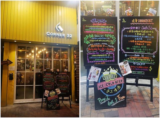 【♥ Corner 32 ♥】角落裏的美味cafe