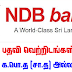 Vacancies in NDB Bank (G.C.E O/L) or A/L