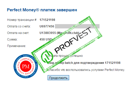 Депозит в Maxprofit