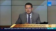 برنامج رأي عام حلقة الثلاثاء 4-7-2017 مع تامر عبد الحميد
