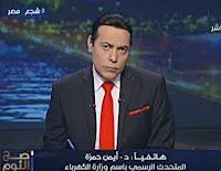 برنامج صح النوم 5-2-2017 محمد الغيطى - قناة LTC