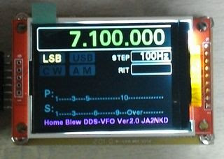 Dds Vfo Controller Related Keywords & Suggestions - Dds Vfo