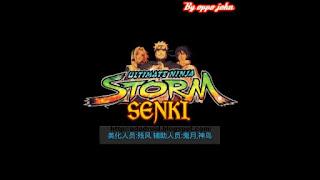 Naruto Shippuden Ninja Storm Senki v1.17 Apk
