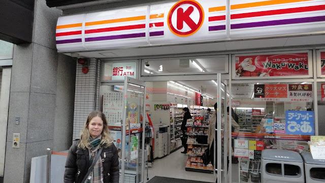 KYOTO, a cidade IMPERIAL