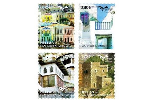Κυκλοφορία Ειδικής Σειράς Γραμματοσήμων «EUROMED – ΣΠΙΤΙΑ ΤΗΣ ΜΕΣΟΓΕΙΟΥ» από τα ΕΛΤΑ
