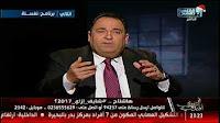 برنامج المصرى أفندى حلقة السبت 7-1-2017 مع محمد على خير