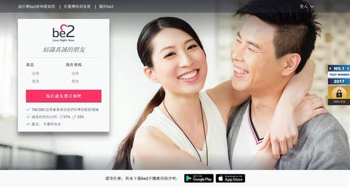 未婚聯誼|單身聯誼|聯誼活動|聯誼推薦