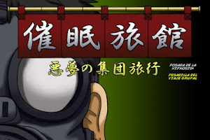 Saimin Ryokan  Akumu no Shuudan Ryokou - Posada de la Hipnosis Pesadilla del Viaje Grupal - Manga - Mediafire - Mega