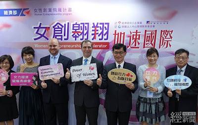 經濟部中小企業處長何晉滄(右三)說明飛雁計畫轉型加速器,並與國際接軌