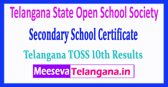Telangana State Open School Society Secondary School Certificate 10th Results TOSS SSC Results 2018