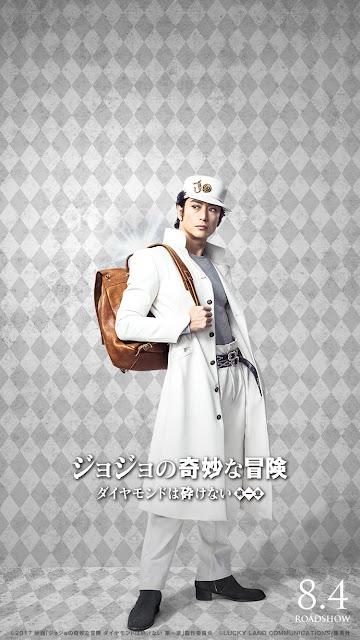 Jotaro Kujo interpretado por Yusuke Iseya.