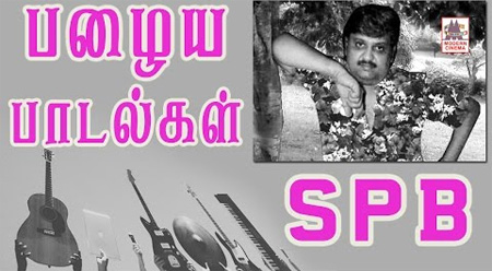 MSV SPB 50 Super Hit Songs
