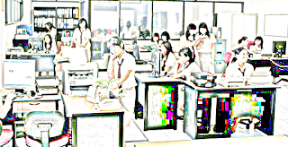 Sifat Administrasi Perkantoran Secara Umum