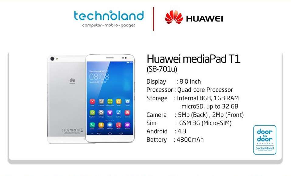Huawei Dump Firmware