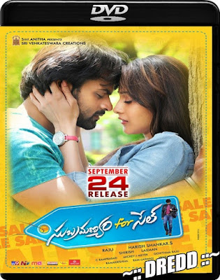 Subramanyam For Sale 2015 Dual Audio UnKut HDRip 480p 500mb ESub