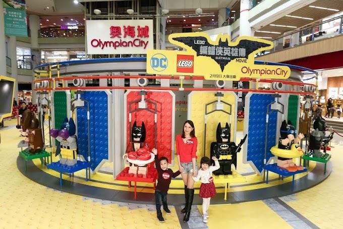 【新造型曝光】《LEGO蝙蝠俠英雄傳》 震撼登陸奧海城