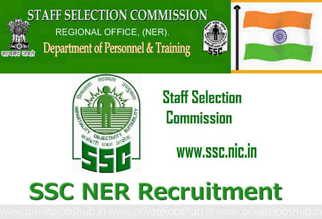 SSC NER Recruitment