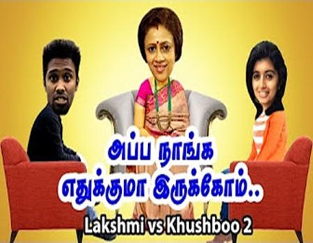 Lakshmi Ramakrishnan Zee Tamil Controversy & Eruma Saani Troll Video | Chennai Bad Brothers