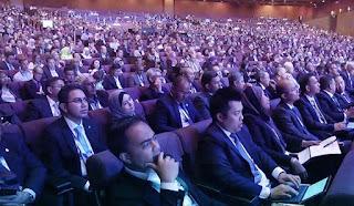Азиатская Нефтегазовая Конференция