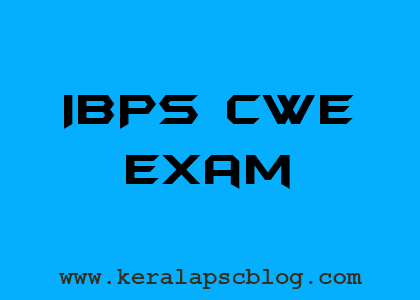 IBPS Common Written Examination For Various Public Sector Banks