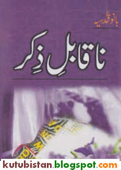 Na Qabil-e-Zikar Novel
