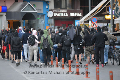 """Πορεία στους δρόμους της Κατερίνης πραγματοποίησαν πριν από λίγο """"αντιεξουσιαστές""""..."""