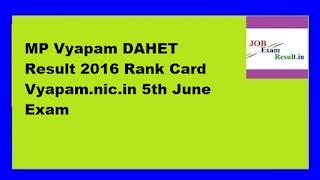 MP Vyapam DAHET Result 2016 Rank Card Vyapam.nic.in 5th June Exam