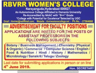 Assistant professors Jobs in RBVRR Women's College  2019 Recruitment, Hyderabad