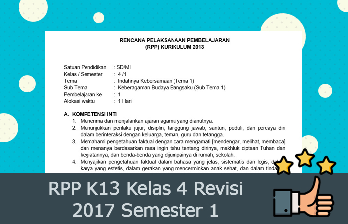 RPP K13 Kelas 4 Revisi 2017 Semester 1