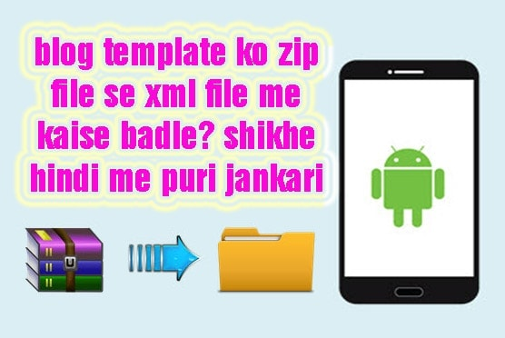 blog template ko zip file se xml file me kaise badle
