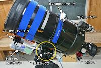 http://norikyu.blogspot.com/2018/10/avxc925.html