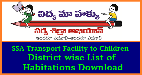 SSA Transport Facility to Children - District wise List of Habitations Download Telangana, Hyderabad – Providing Transport facility to the Children of the Habitations without Schools under the Right to Education Act,2009 – Notification – Issued. ssa-transport-fecility-to-children-list-habitations-download/2018/05/ssa-transport-fecility-to-children-list-habitations-download.html