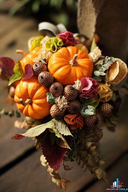 Осенние букеты и некоторые секреты их изготовления и сохранения http://prazdnichnymir.ru/  осень, цветы, букеты, создание букетов, букеты осенние, цветы осени, флористика, украшение дома, композиции осенние, сохранение цветов, сохранение букетов, изготовление букетов, цветы в интерьере, осеннее настроение, для дома, советы, украшение дома,