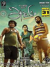 Attu (2017) HDrip Tamil Full Movie Watch Online
