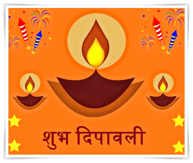 Shubh Deepavali, Happy Diwali, Hindi