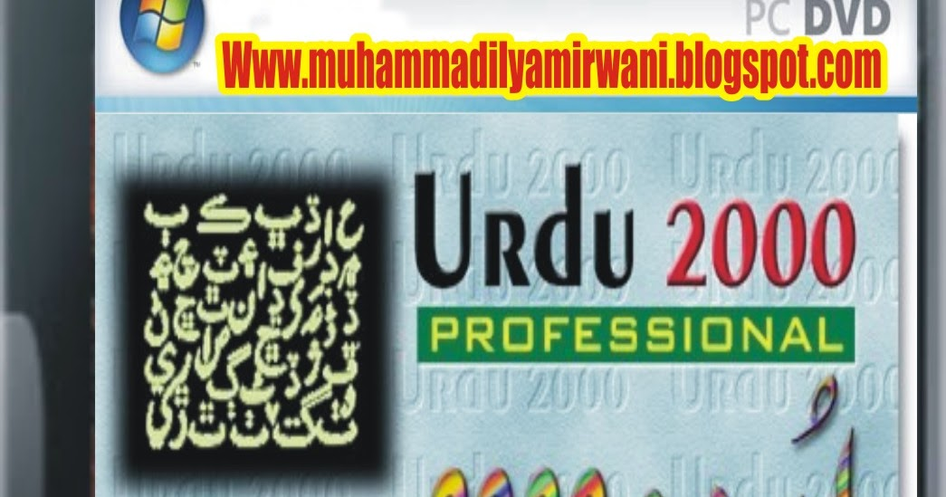 Free download and install urdu in page 2008 youtube.