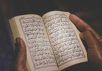 Tilawah Quran Surah Al Kahfi Di Malam Dan Hari Jumat