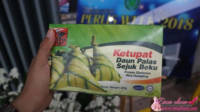 Ketupat Daun Palas Sejuk Beku Antara Produk Makanan Perlis