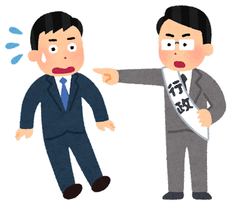 行政指導のイラスト(男性)