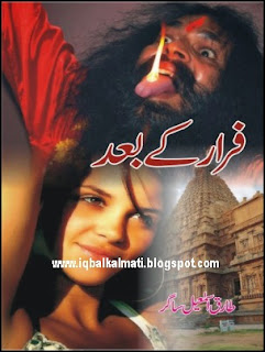 Farar Ke Bad Urdu Novel by Tariq Ismail Sagar