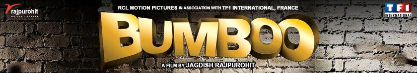 bumboo hindi meaning