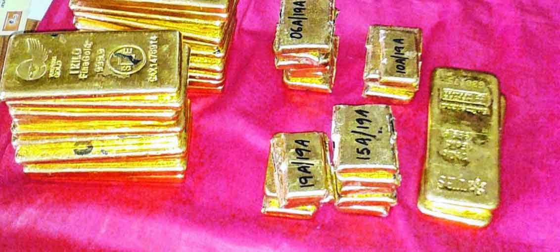 Gold Value Rs 20 Lakh Seized Yesterday Airport Bhubaneswar.