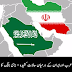 Situation Got Tense Between Saudi Arabia And Iran, Situation Is Leading Towards War