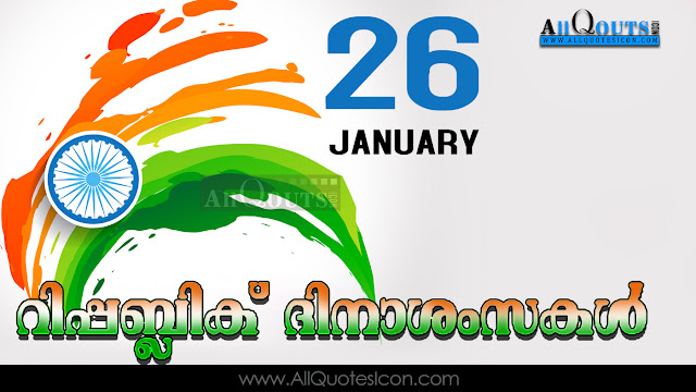 Malayalam-Republic-Day-Images-and-Nice-Malayalam-Republic-Day-Life-Quotations-with-Nice-Pictures-Awesome-Malayalam-Quotes-Motivational-Messages