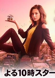 Cô Nàng Bán Nhà -Ie Uru Onna - Woman Who Sells a House VietSub